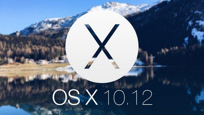 На конференции wwdc 2016 будет представлена OSX 10.12