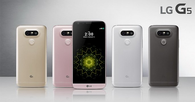 Цвета LG G5