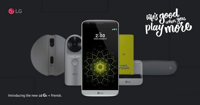 Модули LG G5