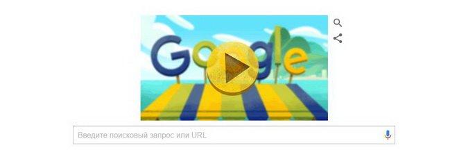 Google Fruit Doodle вид в браузере