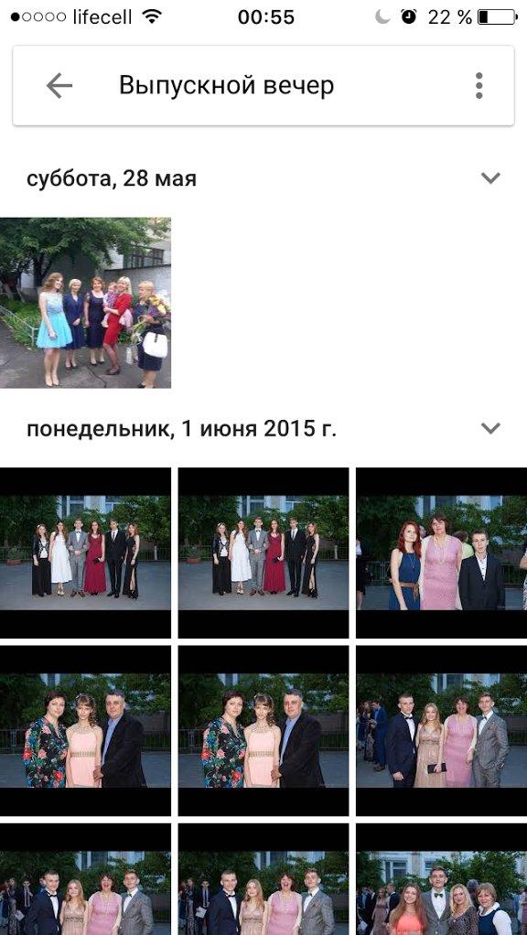 Интеллектуальный поиск Google фото пример