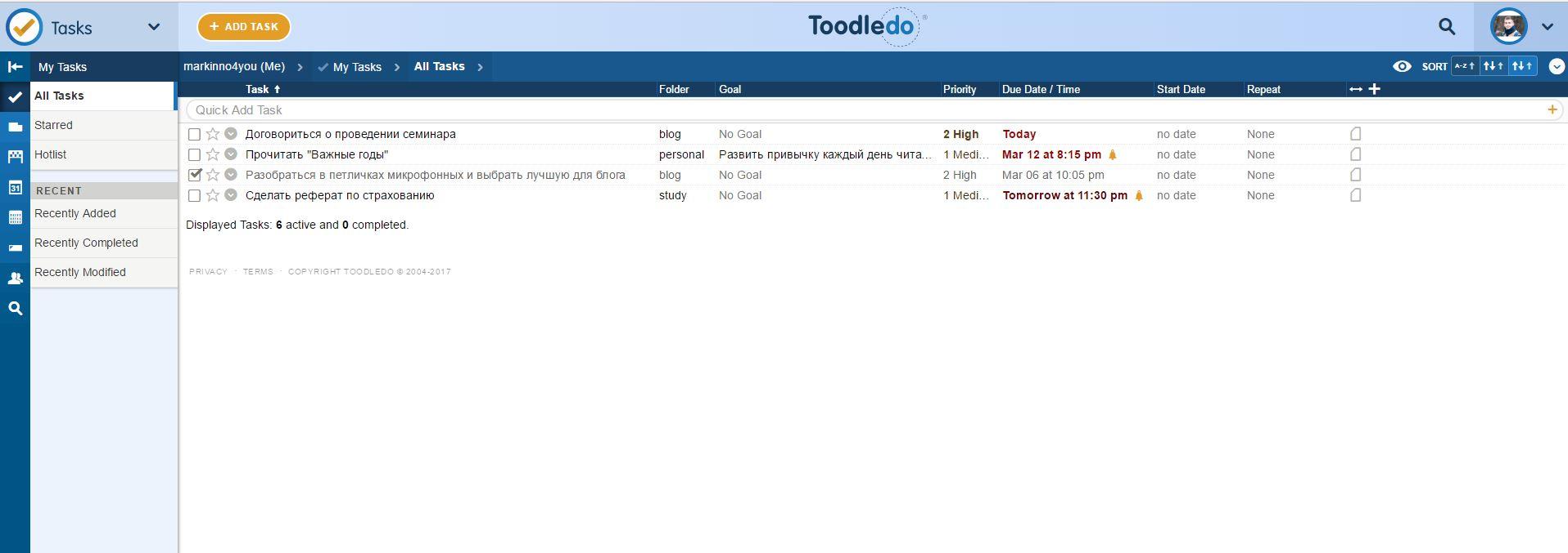 Обзор Toodledo - лучшего задачника по методу GTD