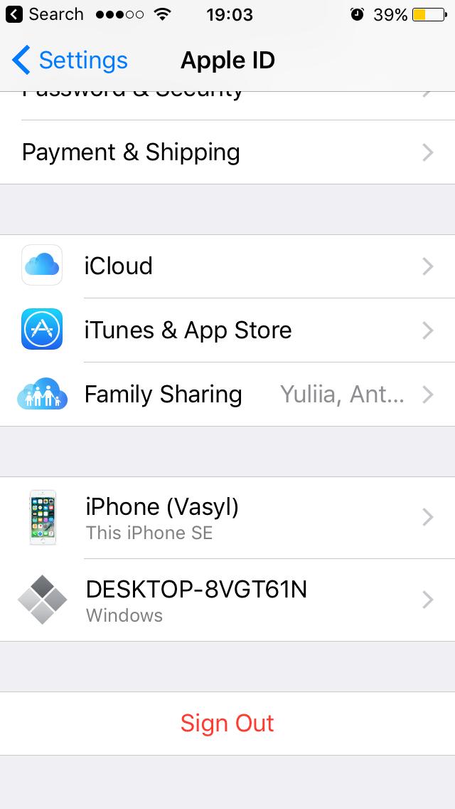 Устройства, на которых выполнен вход в Apple ID