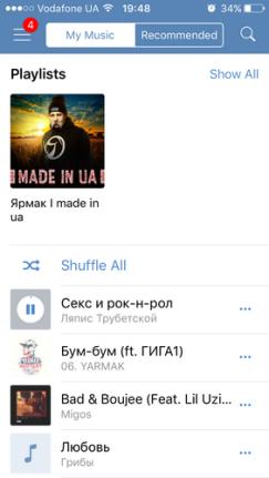 Новый дизайн Vk Music для iOS