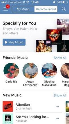 Рекомендации VK Music для iOS
