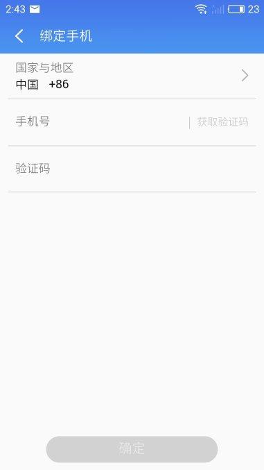 Проблемы перевода User Center