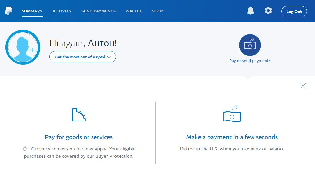 оплата Spotify через PayPal