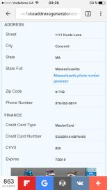 генерация фиктивного адресса США для регистрации в App Store