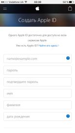 регистрация нового Apple ID под США