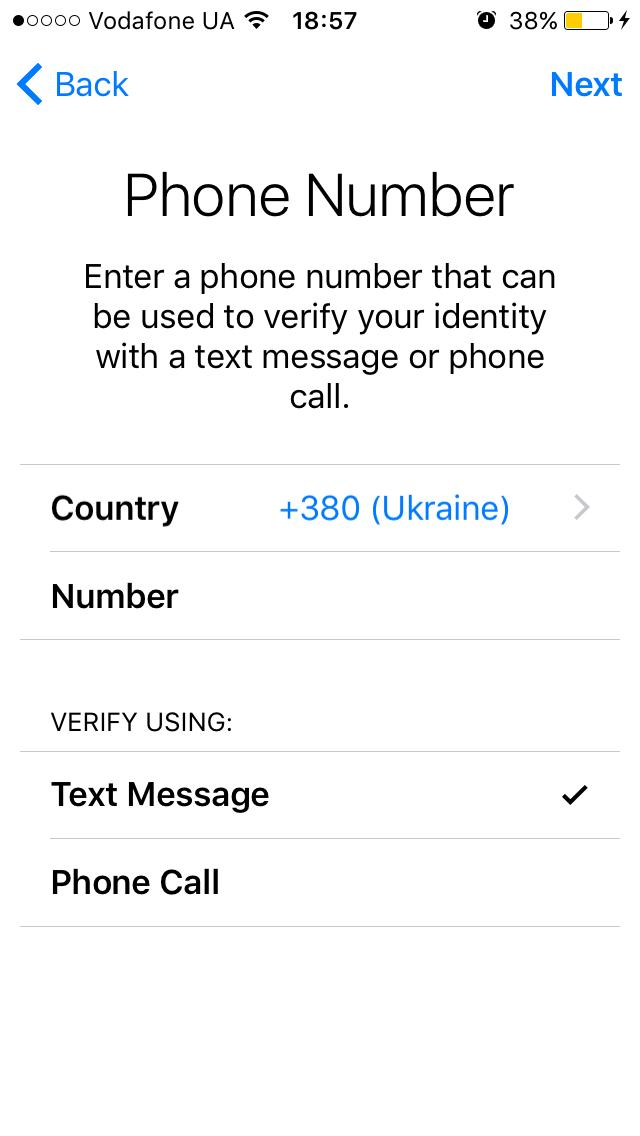 Привязка номера и выбор типа аутентификации