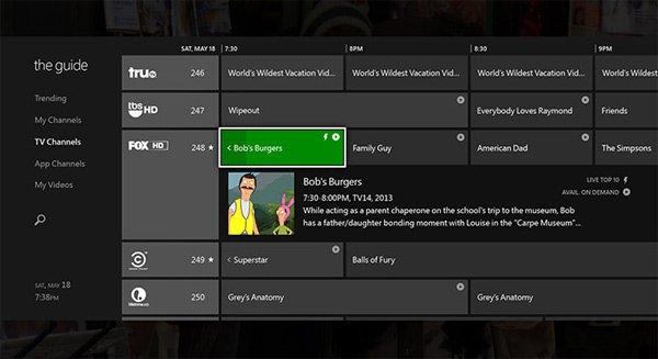 Развертка экрана Xbox One