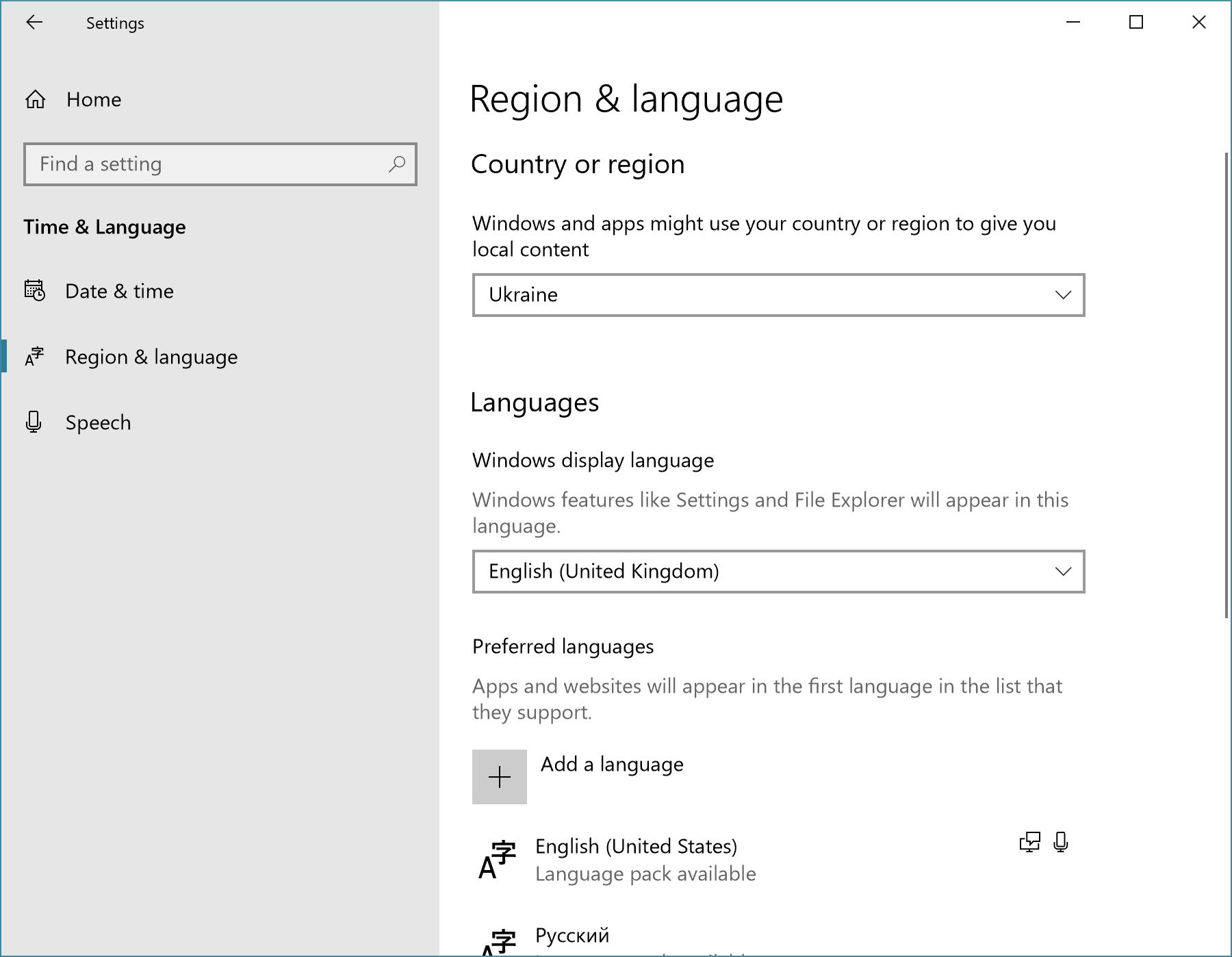 как поменять язык системы windows 10 настройки языка и региона