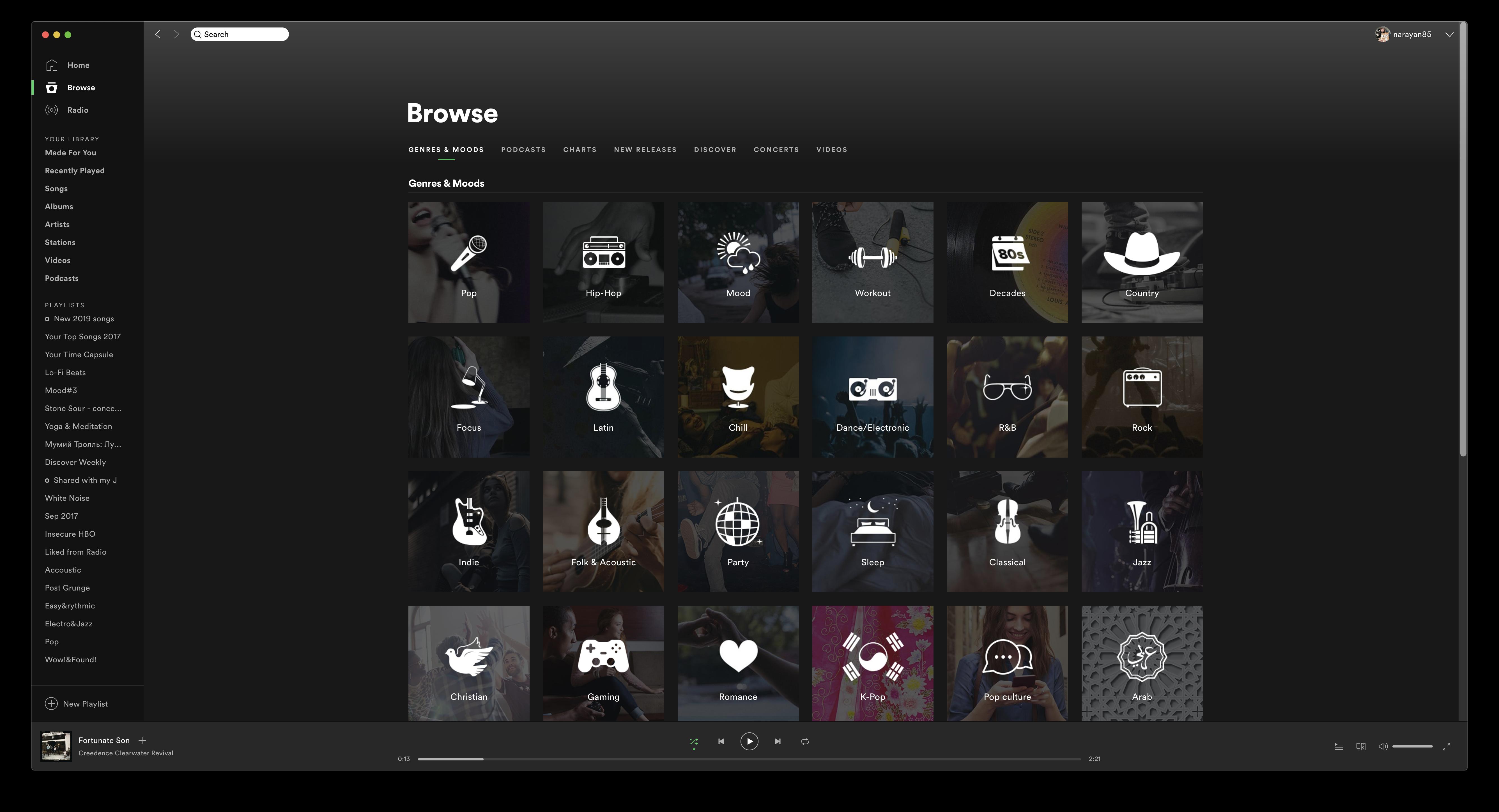 Десктоп версия приложения Spotify