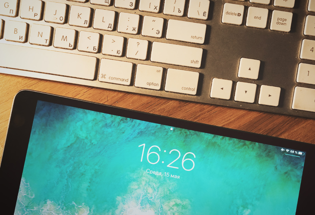 как подключить внешнюю клавиатуру к iPad