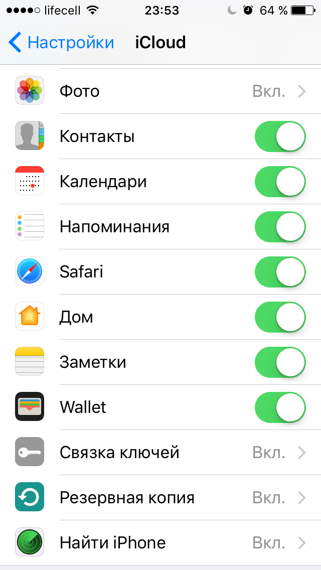 Backup iPhone через iCloud